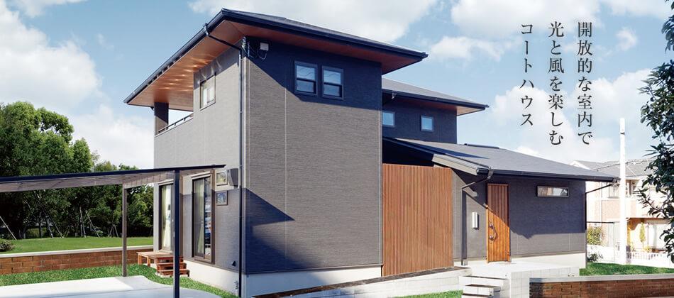 内装に木や石を使って、素材を楽しむ家