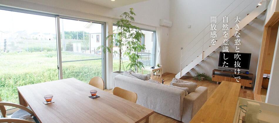 無垢の床、スチール階段、大きな窓がある家
