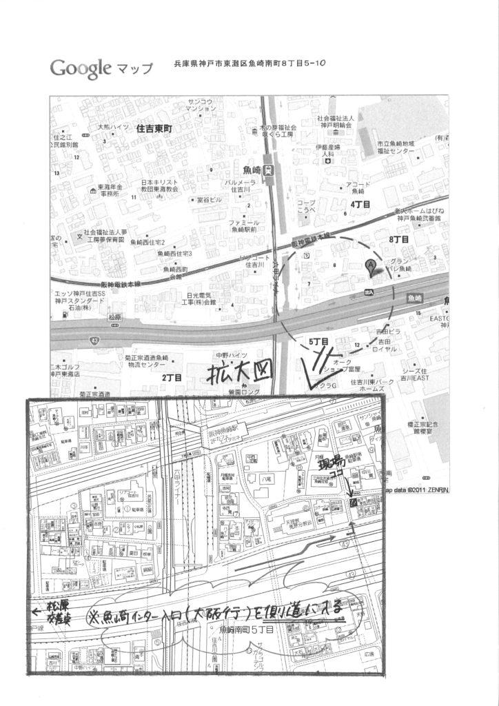 見学会の地図